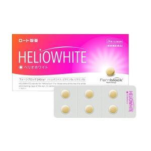 UVケア成分ファーンブロック*と紫外線による炎症によって色素沈着を引き起こしやすい日本人の肌を考えて...