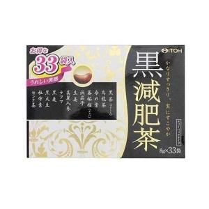黒減肥茶 8g×33包|tomodsap