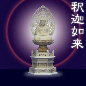 木彫仏像 釈迦如来座像草光背六角台2.0寸桧木 ひのき|tomoe3