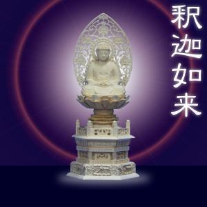 木彫仏像 釈迦如来座像草光背六角台3.0寸桧木   ひのき(受注生産)|tomoe3
