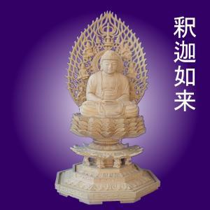 木彫仏像 釈迦如来座像飛天光背八角台2.5寸柘植   ツゲ 送料無料|tomoe3