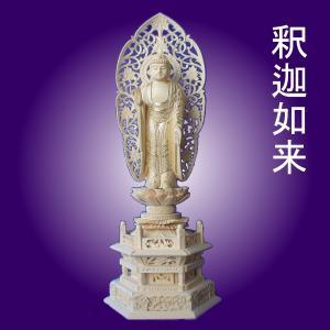 木彫仏像/釈迦如来立像草光背六角台5.0寸桧木切金   ひのき 送料無料|tomoe3