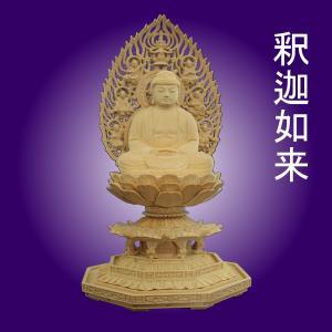 木彫仏像/釈迦如来座像飛天光背八角台3.0寸桧木  ヒノキ|tomoe3