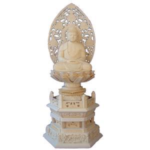 木彫仏像 釈迦如来座像草光背六角台2.5寸白木|tomoe3