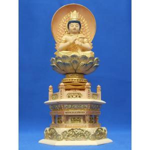 木彫仏像 大日如来座像円光背六角台2.0寸桧木 彩色  ひのき 木彫り |tomoe3