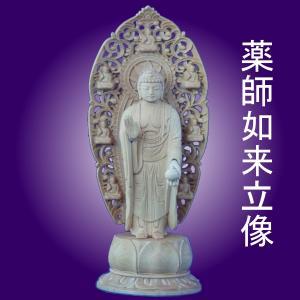 仏像 薬師如来立像身丈2.5寸草光背(容器)蓮台柘植(ツゲ)|tomoe3