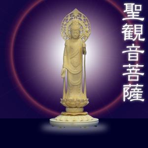 木彫仏像 聖観音菩薩立像宝珠光背円台6.0寸桧木 ひのき 送料無料 |tomoe3