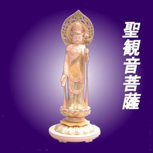 木彫仏像 聖観音菩薩立像宝珠光背円台6.0寸桧木 ひのき 彩色 送料無料|tomoe3