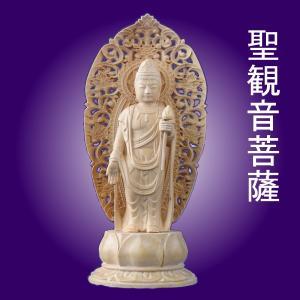 木彫仏像 聖観音菩薩立像身丈2.5寸草光背(容器)蓮台柘植 ツゲ|tomoe3