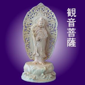 木彫仏像 観音菩薩立像身丈2.5寸草光背(容器)蓮台柘植 ツゲ花瓶持ち|tomoe3