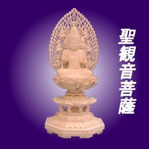 木彫仏像/聖観音菩薩座像飛天光背八角台2.5寸桧木(受注生産) |tomoe3