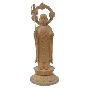 木彫仏像 地蔵菩薩立像円光背丸台5.0寸桧木  ひのき|tomoe3
