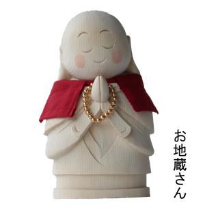 仏像 お地蔵さん15cm桧木 前掛け数珠付き ヒノキ 可愛地蔵(受注生産)|tomoe3