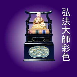 木彫仏像 弘法大師座像四角台1.5寸桧木ヒノキ 彩色 (受注生産) |tomoe3
