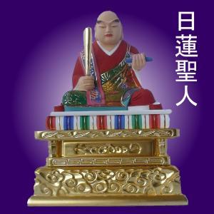木彫仏像/日蓮聖人座像四角台2.5寸桧木ひのき彩色(受注生産)|tomoe3