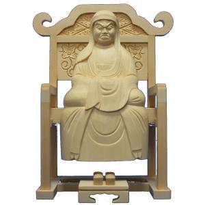 木彫仏像/達磨大師座像21cm桧木|tomoe3