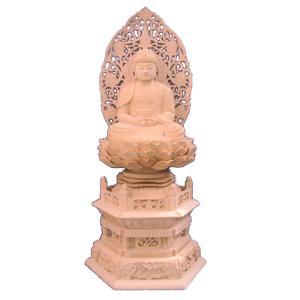 仏像 木彫り 阿弥陀如来座像身丈8寸90cm草光背六角台桧木(受注生産)|tomoe3