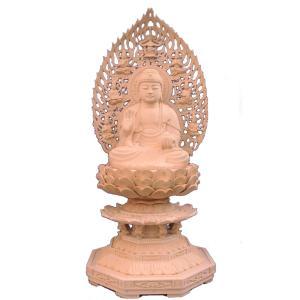 仏像 木彫り薬師如来座像飛天光背八角台身丈8寸総高80cm桧木(受注生産)|tomoe3