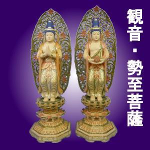 仏像 木彫り観音・勢至立像身丈1尺総高60cm桧木彩色切金 (受注生産) tomoe3