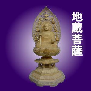 仏像 木彫り地蔵菩薩座像身丈6寸総高60cm飛天光背八角台桧木(受注生産) tomoe3