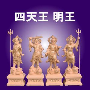 仏像 木彫り 四天王身丈8寸桧木切金  (受注生産) tomoe3