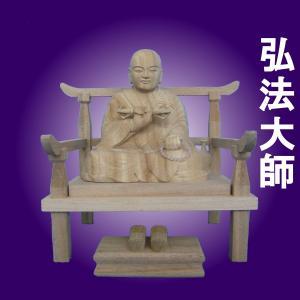 弘法 大師19cm総高30cm楠木(受注生産)|tomoe3