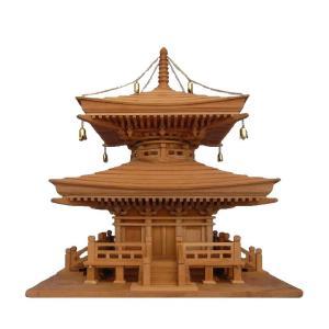 寺院用 仏具 宝塔 総高51cm,横幅45cm、奥行き45cm,欅製(受注生産)