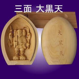 寸法:縦6.2cm横幅4.5cm   柘植材は強度高く、非常に硬い木であります。   ※天然木使用の...
