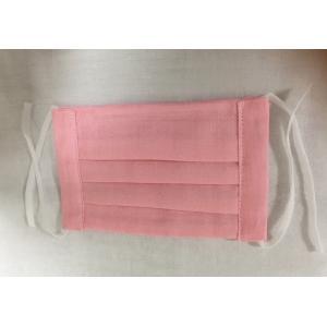 マスク 日本製 布 ガーゼ 肌に優しい 給食 花粉症対策 手洗いOK 手作りピンク色