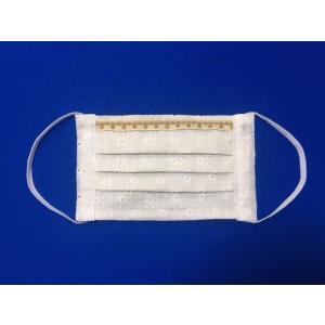マスク 日本製 布 ガーゼ 肌に優しい 給食 花粉症対策 手洗いOK 手作り自社製造品 肌に触れる所はWガーゼ一枚 国産刺繍生地薄地おっしゃれレースマスク|tomoe3
