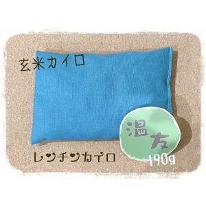 ゆうメール200円代引き出来ません。 代引きは宅配便をご指定ください。  煎りぬか、乾燥よもぎ、ヒマ...