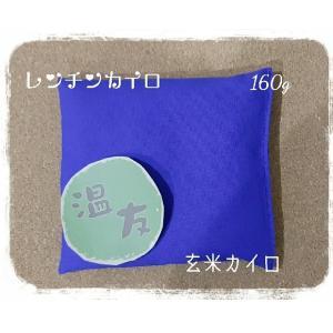 ゆうメール200円代引き出来ません。 代引きは宅配便をご指定ください。  足首を温めると足先まで温か...