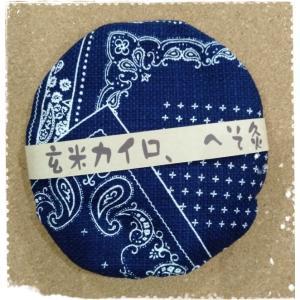 ゆうメール200円代引き出来ません。 同梱は3個までです。 代引きは宅配便をご指定ください。  毎日...