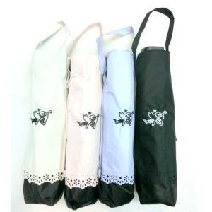 猫雑貨 猫柄 折りたたみ傘 軽量 ネコワンポイント 晴雨兼用 4色|tomonyanshop2