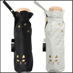 猫雑貨 遮光猫 晴雨兼用 折りたたみ傘 選べる2色|tomonyanshop2