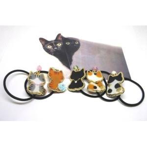 猫雑貨  お座り猫さんのヘアゴムセット (5本セット) レジン|tomonyanshop2