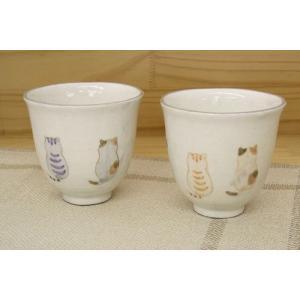 猫雑貨 フレンドキャットシリーズ かわいい猫柄 陶器の湯呑|tomonyanshop2