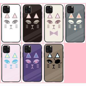 猫雑貨 ラウンド ガラスケース キャット イラスト iPhone11 Pro Max XR X/XS 8 7 スマホケース|tomonyanshop2