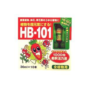 フローラ 植物活力剤 HB-101 緩効性 アンプル 30ml 10本入|tomorrow-life