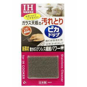 東和産業 キッチンスポンジ IH調理器具 ピカトップ キッチンクリーナー|tomorrow-life
