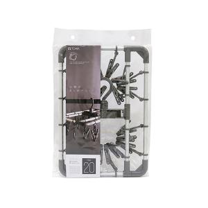 物干しハンガー アルミ 軽量 ピンチ20個 ピンチハンガー 洗濯ハンガー 東和産業 UB アルミ角ハンガーピンチ20P グレー|tomorrow-life