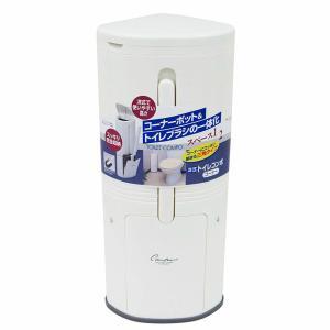トイレ トイレブラシ コーナー ケース ダストボックス 清掃 掃除 東和産業 コーナー用 トイレコンポ ホワイト|tomorrow-life
