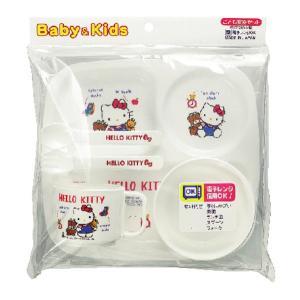 ハローキティ 食器 セット 離乳食 ベビー 赤ちゃん 子供 お食い初め 日本製 女の子 キティ 食器セット BG-130|tomorrow-life