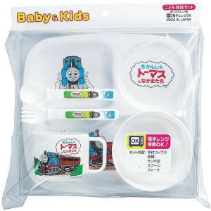 きかんしゃトーマス ベビー 食器 セット 離乳食 赤ちゃん 子供 お食い初め 男の子 日本製 食器セット OSK BG-130|tomorrow-life