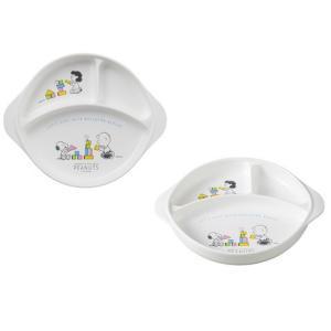 スヌーピー 皿 プレート 子供食器 ベビー食器 ベビー ランチ 食洗機対応 男の子 女の子 おしゃれ 出産祝い ブランド 日本製 OSK CB-36|tomorrow-life