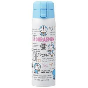 ドラえもん 水筒 ワンプッシュ ステンレス 490ml 軽い 保冷 保温 2way 直飲み 男の子 女の子 男子 女性 OSK SBK-490P|tomorrow-life