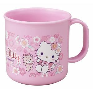 ハローキティ さくら コップ プラスチック 200ml 割れない ベビー 子供 子供用コップ 食洗機 レンジ 対応 女の子 キティ 保育園 日本製 OSK C-1|tomorrow-life