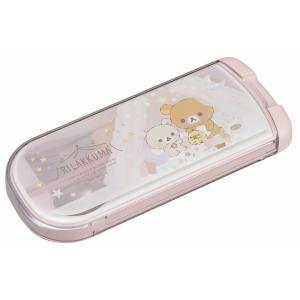 リラックマ トリオセット 子供 女の子 かわいい 食洗機対応 スプーン フォーク 箸 セット カトラリー OSK CT-20 tomorrow-life