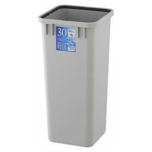 ゴミ箱 ダストボックス 本体 角型 30L リス ベルクペール 角30S ライトグレー|tomorrow-life