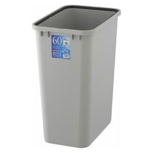 ゴミ箱 ダストボックス 本体 角型 63L リス ベルクペール 角60S ライトグレー|tomorrow-life